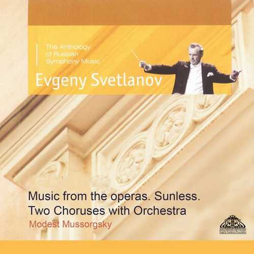 Svetlanov: Mussorgsky - Music from the Operas, Sunless, Two Choruses with Orchestra (FLAC)