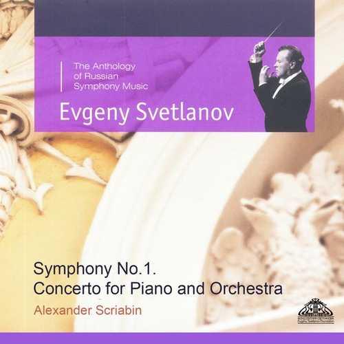 Svetlanov: Scriabin - Symphony no.1, Concerto for Piano and Orchestra (FLAC)