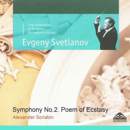Svetlanov: Scriabin - Symphony no.2, Poem of Ecstasy (FLAC)