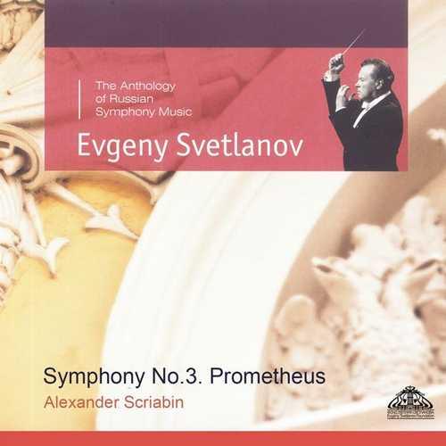 Svetlanov: Scriabin - Symphony no.3, Prometheus (FLAC)