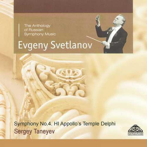 Svetlanov: Taneyev - Symphony no.4, Appollo's Temple Delphi (FLAC)