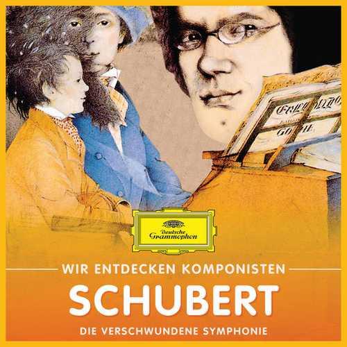 Wir entdecken Komponisten: Schubert (FLAC)