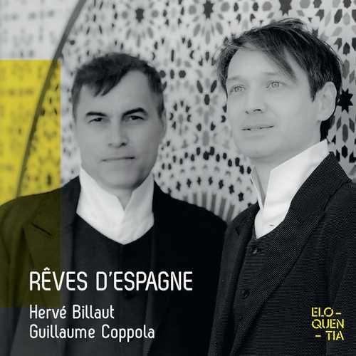 Hervé Billaut, Guillaume Coppola: Rêves d'Espagne (24/96 FLAC)