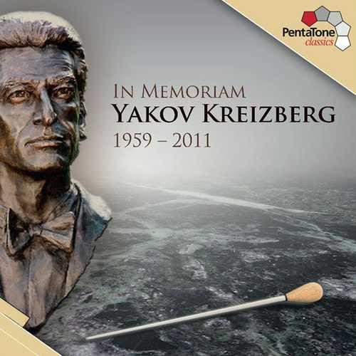 In Memoriam. Yakov Kreizberg (24/96 FLAC)