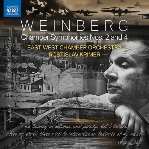 Krimer: Weinberg - Chamber Symphonies no.2 & 4 (24/96 FLAC)