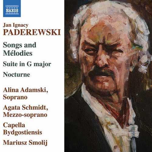 Smolij: Paderewski - Songs & Melodies (24/192 FLAC)