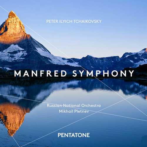 Pletnev: Tchaikovsky - Manfred Symphony (24/96 FLAC)