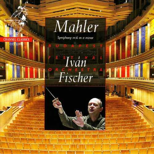 Fischer: Mahler - Symphony no.6 (24/192 FLAC)