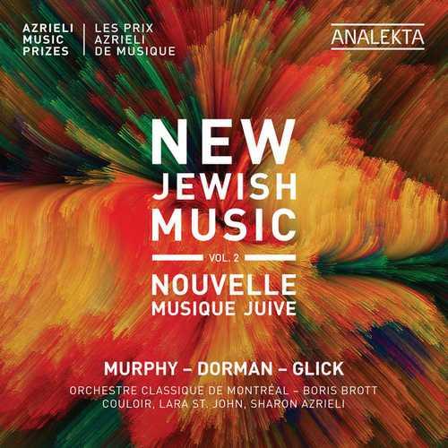 New Jewish Music vol.2 - Azrieli Music Prizes (24/96 FLAC)
