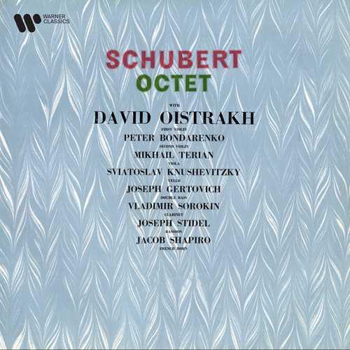 Oistrakh: Schubert - Octet (FLAC)