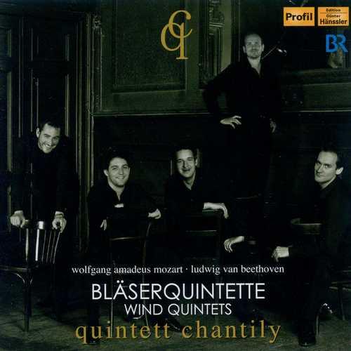 Chantily Quintet: Mozart, Beethoven - Wind Quintets (FLAC)