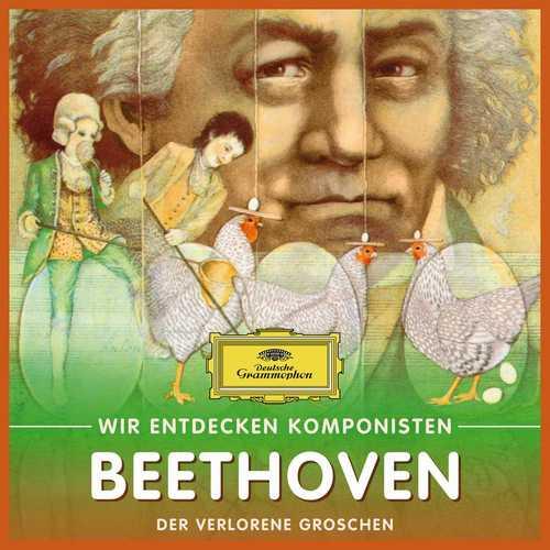 Wir entdecken Komponisten: Beethoven - Der verlorene Groschen (FLAC)