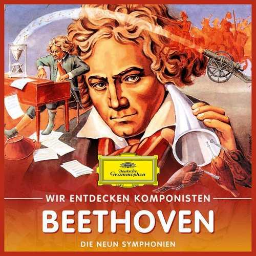 Wir entdecken Komponisten: Beethoven - Die neun Symphonien (FLAC)